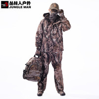 Wholesale Remington REALTREE AP bionic camouflage hunting clothes breathable waterproof suit C210