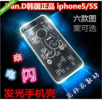 NEW ultrathin transparent lightning flash lightning Case For...