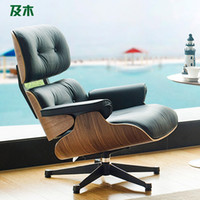 Wholesale Simple and stylish wooden furniture and modern living room eames lounge chair leather sofa chair YZ012
