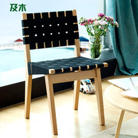 Wholesale Scandinavian minimalist wooden furniture and stylish contemporary design with a solid wood dining chairs woven recliner YZ016