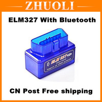 Code Reader For BMW ELM 327 BLUETOOTH  2014 New Release Super Mini ELM327 Bluetooth V1.5 OBD2 auto code reader mini327 Car diagnostic interface ELM 327 FREE SHIPPING
