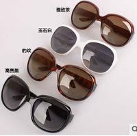 Wholesale 2014 new sunglasses black white SUNGLASSES sunglasses men womenColored glasses sunglasses retro sunglasses
