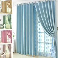 Wholesale Pure Color Matte Shading Cloth Sheer Curtains Special Economical And Practical Custom made Is Welcomed