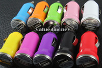 Wholesale 2000pcs Colorful Bullet Mini USB Car Charger Universal Adapter for iphone S S Cell Phone PDA MP3 MP4 player Galaxy S4 i9500 S3 S5