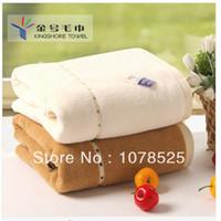 Wholesale Hot sale NEW cotton bath towel ultralarge cm absorbent soft plus size thick