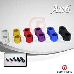 Wholesale Billet aluminum line separator AN6 ID MM suit hose