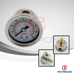 Погружной микропроцессорный датчик гидростатического давления (уровня)
