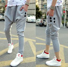 Wholesale Men Women Unisex Harem Baggy Sweat Pants Athletic Sport Casual Tapered Sport Hip Hop Dance Trousers Slacks Joggers SweatPants Color