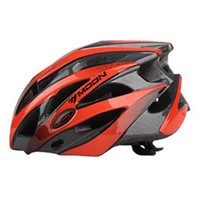 Wholesale Relax Yourself In The Air By Bicycle Helmet Adult Road Helmet MOON MV29 Common level