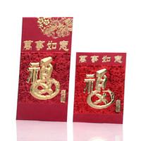 Cheap Red envelope yasuiqian red envelope marriage wedding supplies 1001