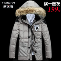Down Coats Men Down Free shipping 2013 men's clothing medium-long warm winter parkas down coat hood stand collar large fur collar outerwear m-xxl