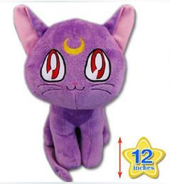 Wholesale Dessin animé Sailor Moon Cat Luna peluche jouet animal jouet poupée jouet