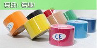Wholesale Kinesiology Kinesio Tape Garment muscle intramuscular effect against medical muscle effect on elastic bandage tape movement CMx5M mix color