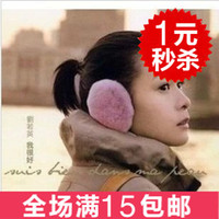 Wholesale Rene same style cute plush warm winter essential style comfort after wearing earmuffs cover their ears warm ear shipping