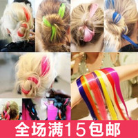 Yi Mei Jewelry Straight hair piece Rose purple 3660 3659 3661 3663 pink yel Japanese Harajuku fashion punk style high-temperature wire straight hair piece colored fluorescent dye bleaching of non- mainstream wig can