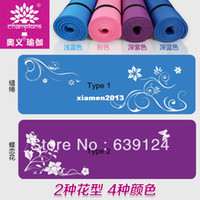 Wholesale 183cm cm mm High quality NBR Yoga mat set Eco friendly Yoga mats