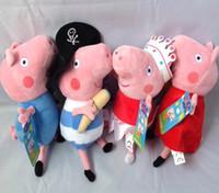 Wholesale Children Toys Peppa Pig Plush Dolls Crown Hats Dinosaur Kids George Pigs Stuffed Toy Ballet Bro Sis Stuff Gift set sets D2248