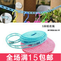 Wholesale 6131 Xishai essential fence wind clothesline clothesline drying rope slip clothesline m