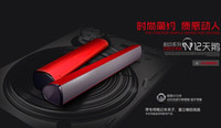 Wholesale New Fashion iKANOO Brand USB Laptop Portable Computer PC speaker Audio SOUNDBAR Sound bar speakers