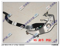 Wholesale Charade N5 brake pedal assembly four cylinder FAW loading the brake pedal assembly