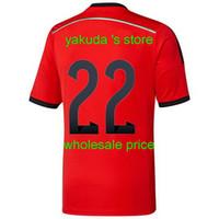 away store - Thai Quality Mexico R JIMENEZ Away Soccer Jerseys World Soccer Jersey Store World Soccer Shop yakuda s store
