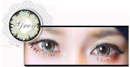 Wholesale contact lenses fruit beautiful Qi authentic Korean contact lenses color contact lenses make your eyes more beautiful