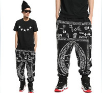 Wholesale New Men s Harem Baggy Sweat Pants Athletic Sport Casual Sport Hip Hop Dance Trousers Slacks Joggers SweatPants
