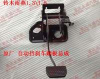 Wholesale store Suzuki Swift Original Automatic brake pedal assembly