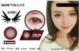 Wholesale Top Sale chocolate III colored contact lenses Top Sale contact lenses make your eyes more beautiful Euro Style