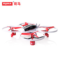 Airplanes Electric 2 Channel SYMA children four-channel remote control airplane gyro big helicopter model aircraft flying saucer -type aircraft electric toy