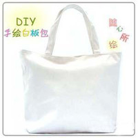 Diy One Shoulder Bag 121