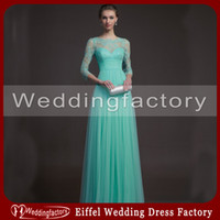 aqua boats - Aqua Vestidos Lace Tulle Prom Dresses A Line Boat Neck Ruched Floor Length Sheer Sleeves Evening Gowns