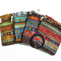 Nepal Stripe Cotton Gift Pouch 9x12cm pack of 100 Necklace Bracelet Jewelry Drawstring Bags