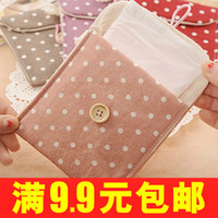 Bamboo Bedding Eco Friendly Fresh wave of Korean admission package sanitary napkins point cotton bags