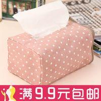 Wholesale Waterproof fabric tissue box Shuiyu little fresh and natural moisture napkin boxes dot printing kg