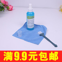 Wholesale LCD Screen Cleaning Kit laptop screen cleaner to dirt random hair three piece