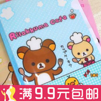 Wholesale Cartoon folder CuteBear easily bear pumping rod clamp stationery paper bags Yiwu small jewelry