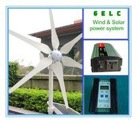 Wholesale 300w wind generator full power wind turbine high quanlity CE VDC VAC w wind solar controller w wind w solar