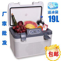 12V 1-5L car power Wholesale - 19l double car refrigerator home mini refrigerator dual purpose of insulin refrigerator