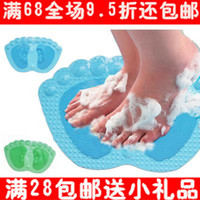 Cheap Novelty household items yiwu mats japanese style feet bathroom slip-resistant massage pad