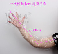 garden gloves - disposable extended widened glove food gloves One time hairdressing medical examination Nail Art glove gloves for household purpose