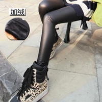 Other Men L Influx of Korean women fat mm thin leather leggings Cotton Flax big yards thick velvet outer wear leather pants female trousers