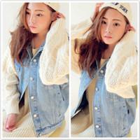 Jackets Unisex Cotton stylenanda official website of the latest high fixed knitting embellished denim jacket 1128