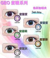 Wholesale GEO Honey Honey brown brown contact lenses agents on behalf of the United States pupil contact lenses