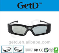 3d active shutter glasses - Cheaper price GETD GL410 d glasses DLP Link D Active Shutter Glasses for DLP Link Projector