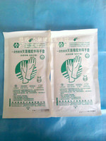 surgical gloves - 5pcs Medical rubber surgical gloves disposable milk rubber gloves safety gloves twin pack