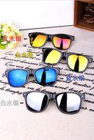 Fashion anti reflex glasses - 2014 New Men Women sunglasses sunglasses polarized lens reflex anti reflective glasses unisex sunglasses outdoors
