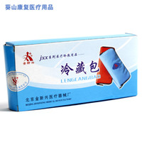 other other  3pcs Portable insulin glaciated peak cold storage bag 2 mdash . 8 coolerx ice pack cooler bag drug