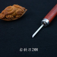Yes W1- bevel-2mm  1PC Olivary nucleus carving tools DIY wood engraving bits CED 2mm bevel bits free shpping