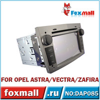 Wholesale OPEL ASTRA VECTRA ZAFIRA Car DVD Player with GPS G RDS BluetoothCar DVD